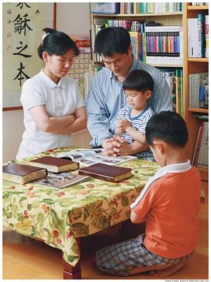 About Mormons: Mormon Lifestyle