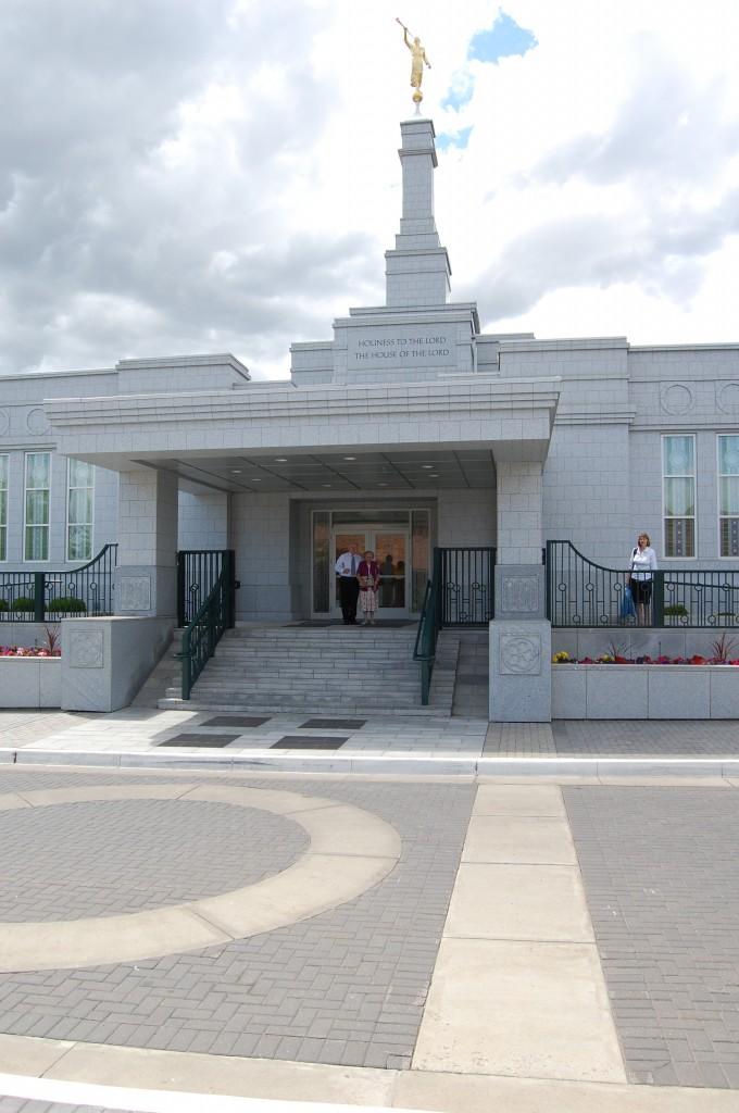Edmonton Alberta Canada Mormon Temple